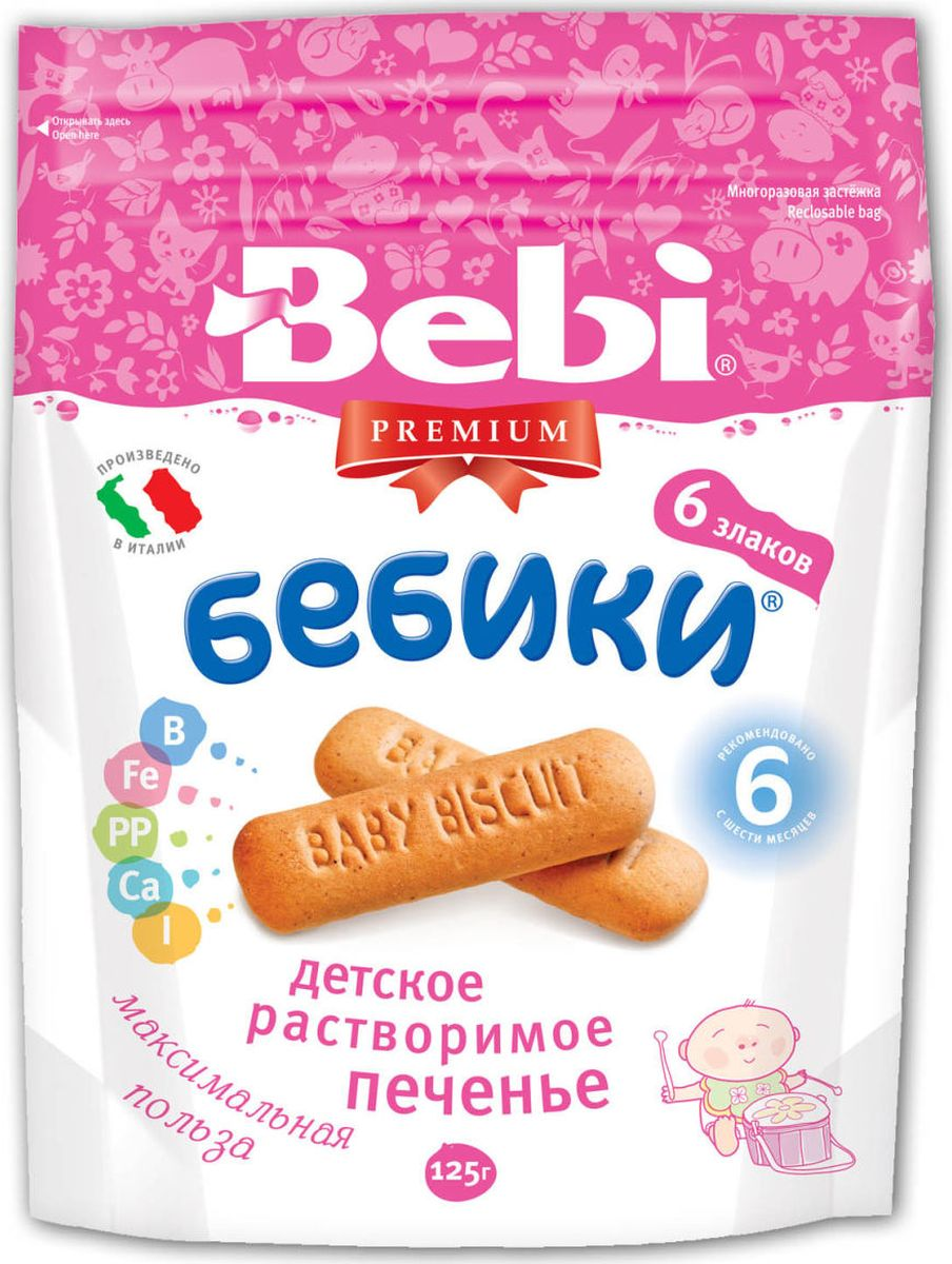 Bebi Премиум Бебики 6 злаков печенье, с 6 месяцев, 125 г4101010105Детское растворимое печенье Бебики 6 злаков содержит пшеницу, овес, кукурузу, рожь, ячмень и рис. Каждый вид зерна обладает рядом полезных свойств, которые усиливаются при их сочетании. Также продукт обогащен полезными микроэлементами (железо, цинк, кальций) и витаминами группы В. 10-20% от суточной потребности в данных веществах содержат в себе всего 2-3 печенья. Продукт может быть введен в рацион малыша с 6 месяцев. Если малыш хорошо жует пищу, вы можете дать ему сухое печенье. Чтобы растворить продукт, поместите 1-2 штуки в теплое молоко или сок на 30 секунд. Печенье можно давать ребенку как на завтрак, так и в другое время.