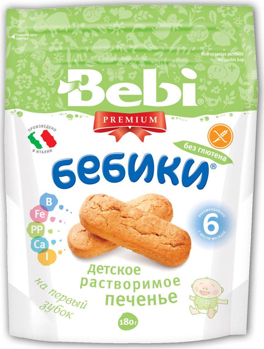 Bebi Премиум Бебики печенье без глютена, с 6 месяцев, 180 г4101010106Изделие не содержит глютена, поэтому подходит для первого знакомства ребенка с печеньем. Готовится из кукурузной муки, прошедшей специальную обработку. Печенье содержит витамины группы B и минералы (железо, кальций, цинк). 2?3 штуки в день удовлетворят 10?20% суточной потребности в данных веществах. Детское печенье без глютена можно использовать для детей с 6 месяцев. Продукт можно давать ребенку в течение всего дня. Он хорошо растворяется в молоке или соке. Для этого положите 1?2 штуки в емкость с жидкостью на 30 секунд. Детям с развитым жевательным навыком можно дать сухое печенье.