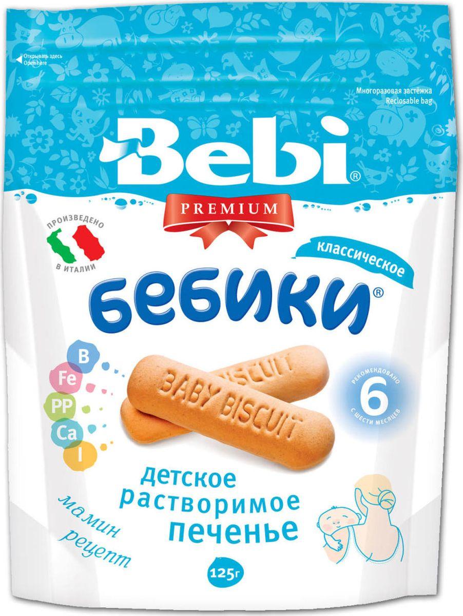 Bebi Премиум Бебики печенье, с 6 месяцев, 125 г4101010107Классическое печенье Бебики - прекрасный вариант перекуса для самых маленьких. Изготовленное из натуральных ингредиентов, печенье легко растворяется в соке или молоке. Малышам постарше можно давать печенье в период появления зубов для массажа десен и формирования навыков жевания. Детское печенье Бебики содержит витамины группы B, цинк, железо и кальций. 2-3 штуки способны восполнить 10?20% от суточной нормы данных микроэлементов. Продукт можно вводить в рацион ребенка с 6 месяцев. Чтобы растворить продукт, поместите 1-2 штуки в емкость с теплым молоком, соком или другим напитком на 30 секунд. Если ребенок уже умеет пережевывать, можно дать ему сухое печенье. Продукт допустим к использованию в любое время дня.