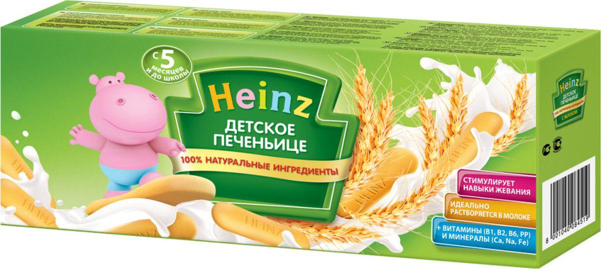 Heinz печеньице детское , с 5 месяцев, 180 г70158100Печенье можно использовать в питании детей с 5 месяцев путем его растворения в теплом кипяченом молоке или воде. Для детей более старшего возраста - без предварительного растворения в качестве дополнения к основным блюдам.Продукт содержит молоко и глютен.