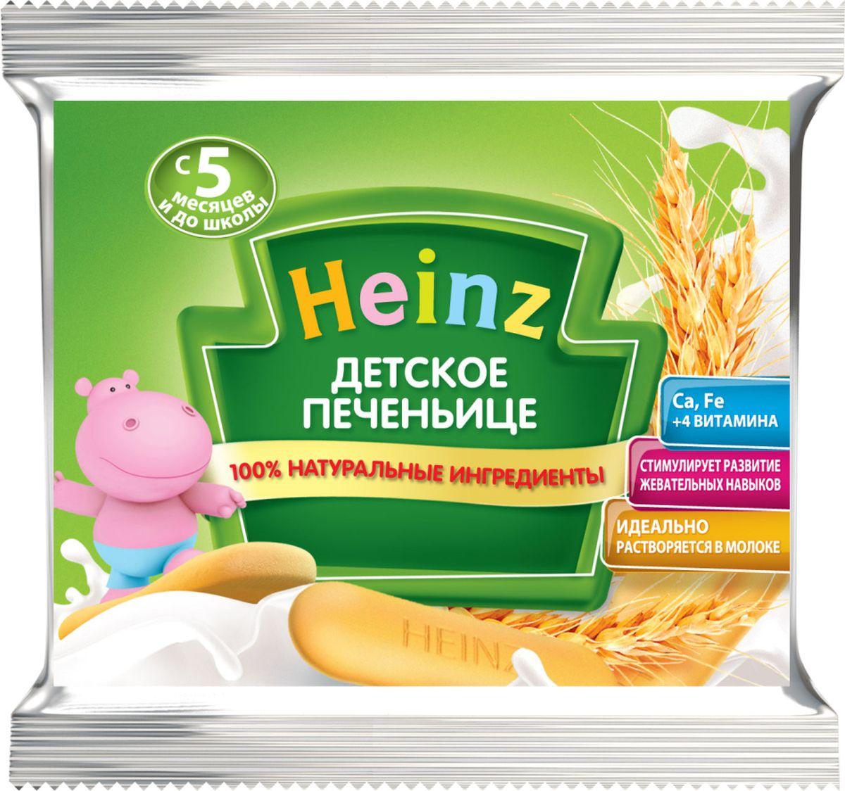 Heinz печеньице детское, с 5 месяцев, 60 г вурчестерширского соус в харькове heinz или ли и перринс