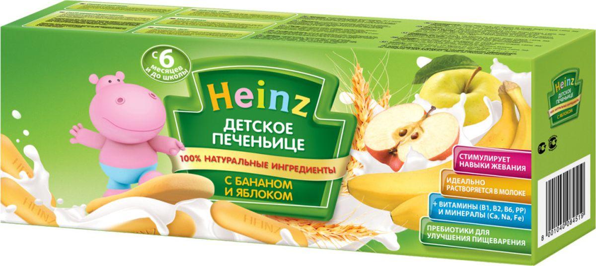 Heinz печеньице детское с бананом и яблоком, с 6 месяцев, 160 г heinz гречневая с яблоком хайнц heinz