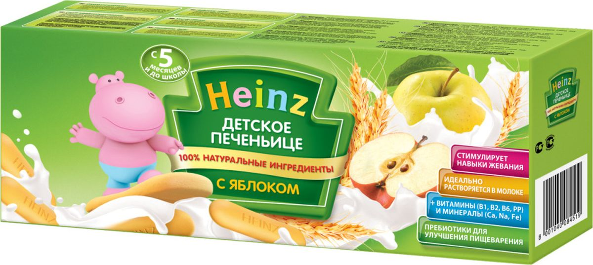 Heinz печеньице детское с яблоком, с 5 месяцев, 160 г70158900Печенье можно использовать в питании детей с 5 месяцев путем его растворения в теплом кипяченом молоке или воде. Для детей более старшего возраста - без предварительного растворения в качестве дополнения к основным блюдам.