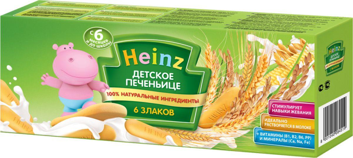 Heinz печеньице детское 6 злаков, с 6 месяцев, 180 г70159400Печенье можно использовать в питании детей с 6 месяцев путем его растворения в теплом кипяченом молоке или воде. Для детей более старшего возраста - без предварительного растворения в качестве дополнения к основным блюдам.Продукт содержит глютен и может содержать молоко, сою.