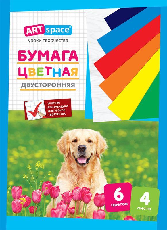 ArtSpace Бумага цветная двусторонняя 4 листа 6 цветовНб4-6дв_15831Двусторонняя цветная бумага ArtSpace - замечательный инструмент для творчества. Набор состоит издвусторонней цветной бумаги А4: 4 листа, 6 цветов. Отличная прокраска внутреннего блока. Прекрасно подойдет детям для творческих воплощений идей как дома, так и в детском саду.