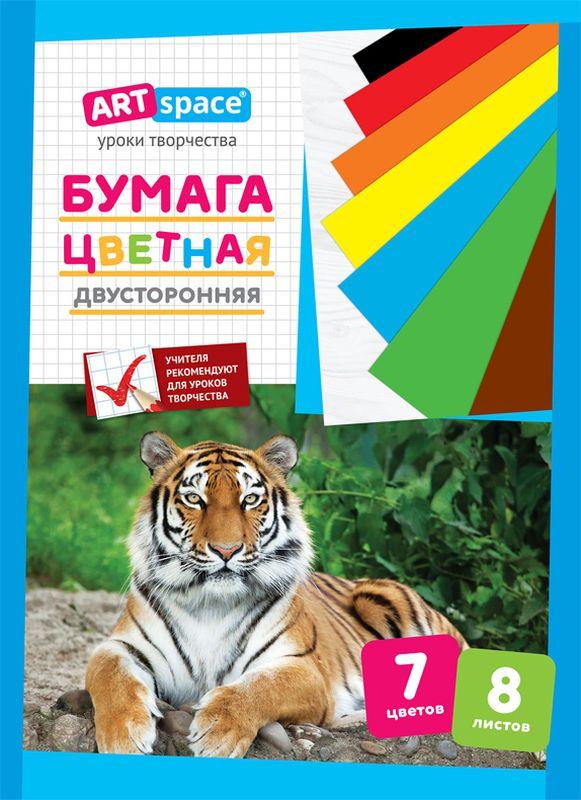 ArtSpace Бумага цветная двусторонняя 8 листов 7 цветов artspace бумага цветная самоклеящаяся 10 листов 10 цветов