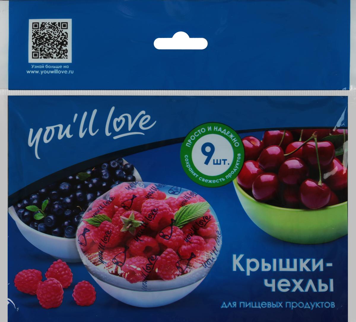 Крышки-чехлы для пищевых продуктов You'll love, 9 шт чехлы для телефонов with love moscow силиконовый дизайнерский чехол для meizu m3s перья