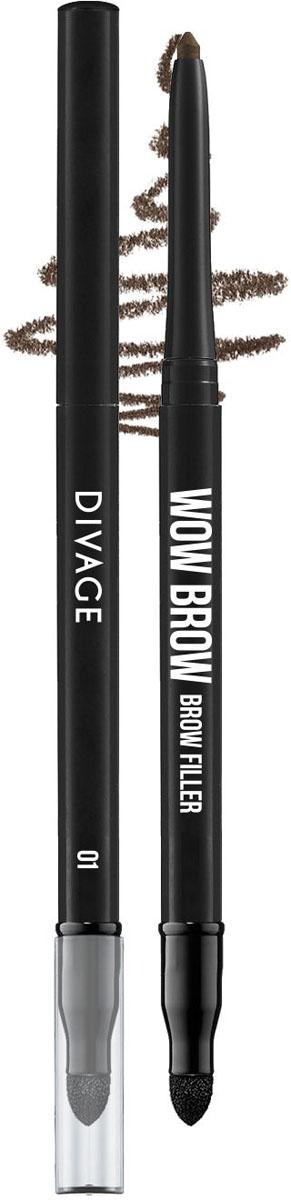 Divage Карандаш для бровей Wow Brow, Тон №01BriCWB01