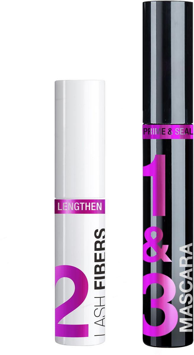 Wet n Wild Тушь для ресниц Lash-O-Matic_ Fiber Mascara Extension Kit E1421, цвет: черный, 11 мл bcl brow lash mascara тушь для ресниц удлиняющая 130%