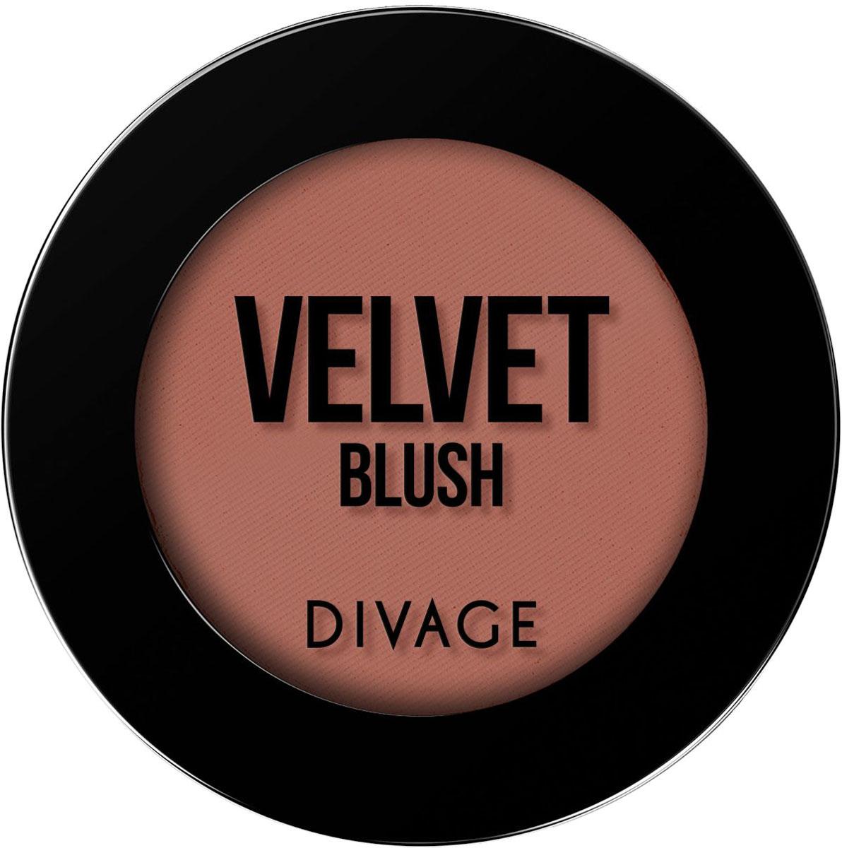 Divage Румяна компактные Velvet, Тон №870615890