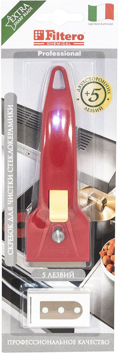 Скребок Filtero Pro, по стеклокерамике, 5 лезвий209Скребок Filtero Pro предназначен для чистки стеклокерамических, кафельных и стеклянных поверхностей от застаревших и пригоревших загрязнений.Скребок позволяет бережно и эффективно удалять загрязнения со стеклокерамических плит. Правильный уход продлевает срок службы плиты. Применяйте скребок до использования средств бытовой химии. После механического удаления загрязнений рекомендуется обработать поверхность специальными средствами для ухода. В комплекте 5 сменных двухсторонних лезвий в безопасном диспенсере.