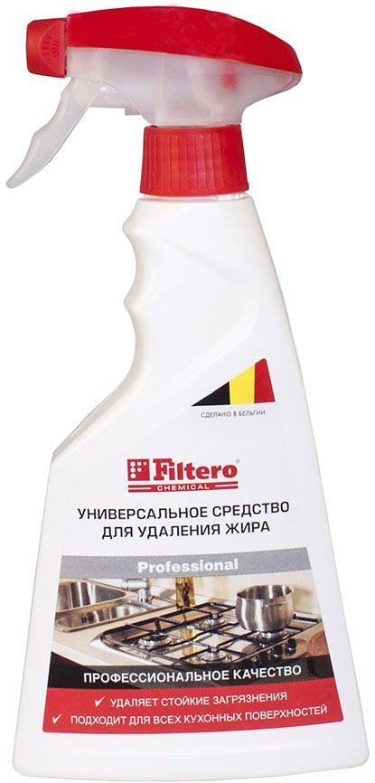 Средство для удаления жира Filtero 511, 500 мл511Для очистки бытовой техники, плитки, шкафов и кухонных поверхностей.Удаляет даже застарелый жир, грязь, масляные пятна.Для очистки эмалированных и хромированных, а так же антипригарных поверхностей.Концентрированное средство Filtero для удаления жира. Уникальное сочетание компонентов позволяет очистить как поверхностные загрязнения, так и въевшиеся пятна. Активные компоненты глубоко проникают внутрь загрязнения, что позволяет легко и бережно удалить их с поверхности. Приятный аромат облегчит уборку. Средство Filtero эффективно на всех видах поверхностей: плита, кафель, раковина, СВЧ, духовка, металлические фильтры в посудомоечных машинах и кухонная мебель. Способ применения: Распылите средство на поверхность. Оставьте для воздействия на 3-4 минуты. Если загрязнения стойкие, средство следует оставить на 10-15 минут или нанести повторно. Тщательно смойте средство влажной салфеткой и насухо протрите поверхность.
