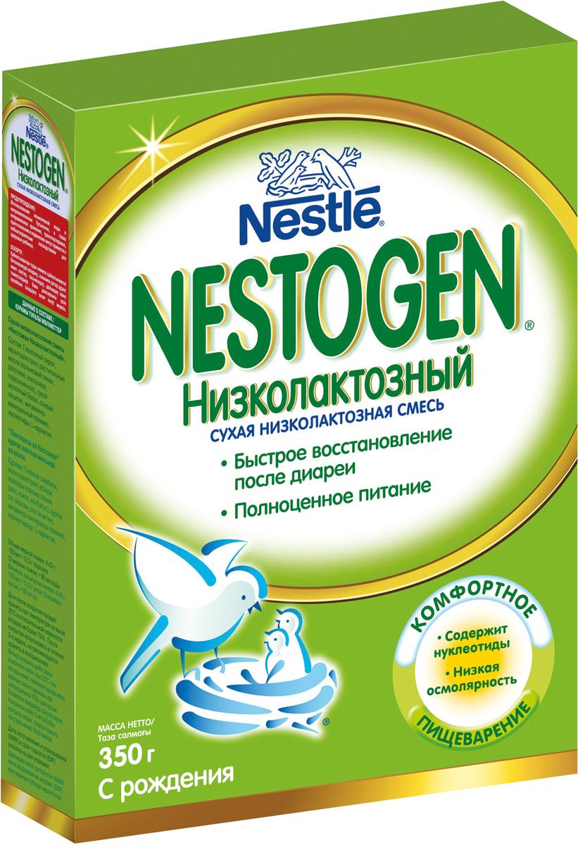 Nestogen Низколактозный смесь, с рождения, 350 г все цены