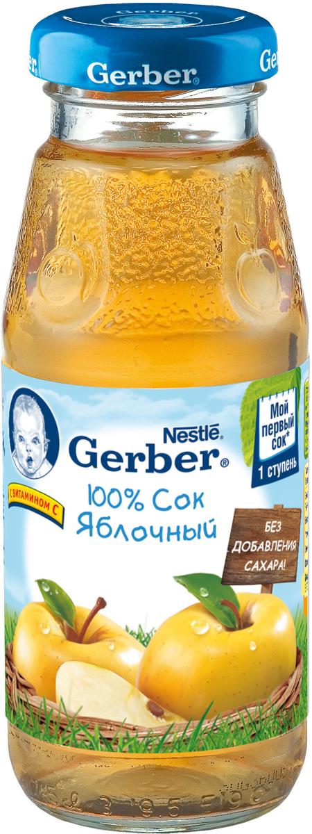 Gerber сок яблочный осветленный, 175 мл gerber сок gerber гербер яблочный осветленный 0 175 л