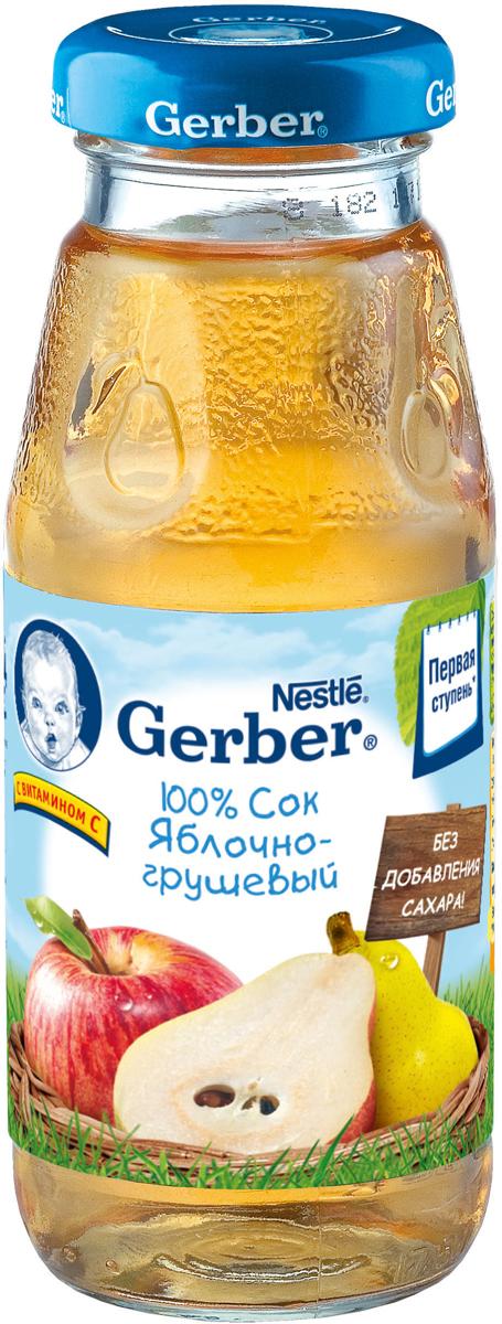 Gerber сок яблочно-грушевый осветленный, 175 мл сок gerber яблочно виноградный с шиповником с 6 мес 175 мл