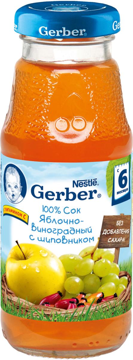Gerber сок яблочно-виноградный с шиповником осветленный, 175 мл gerber сок gerber гербер яблочный осветленный 0 175 л
