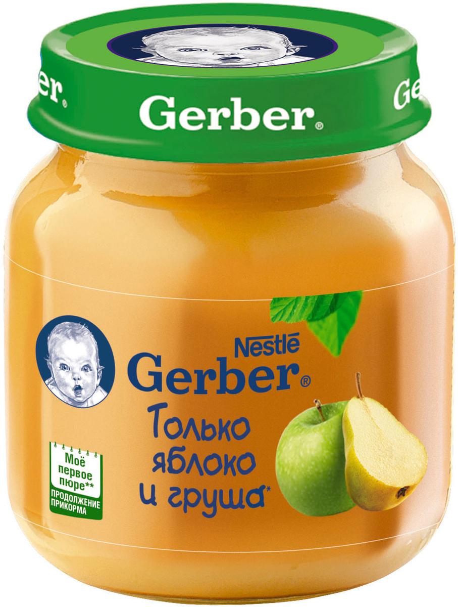 Gerber пюре яблоко и груша, 130 г фруктовые чипсы fitfruits груша 20 г