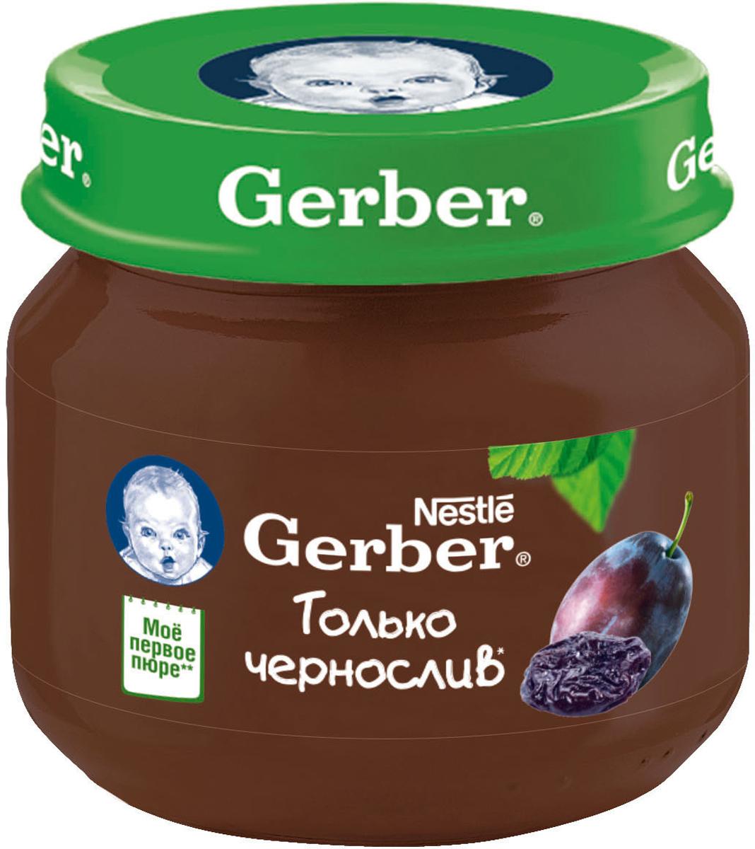 Gerber пюре чернослив, 80 г пюре gerber пюре лакомство по итальянски с 10 мес 200 г
