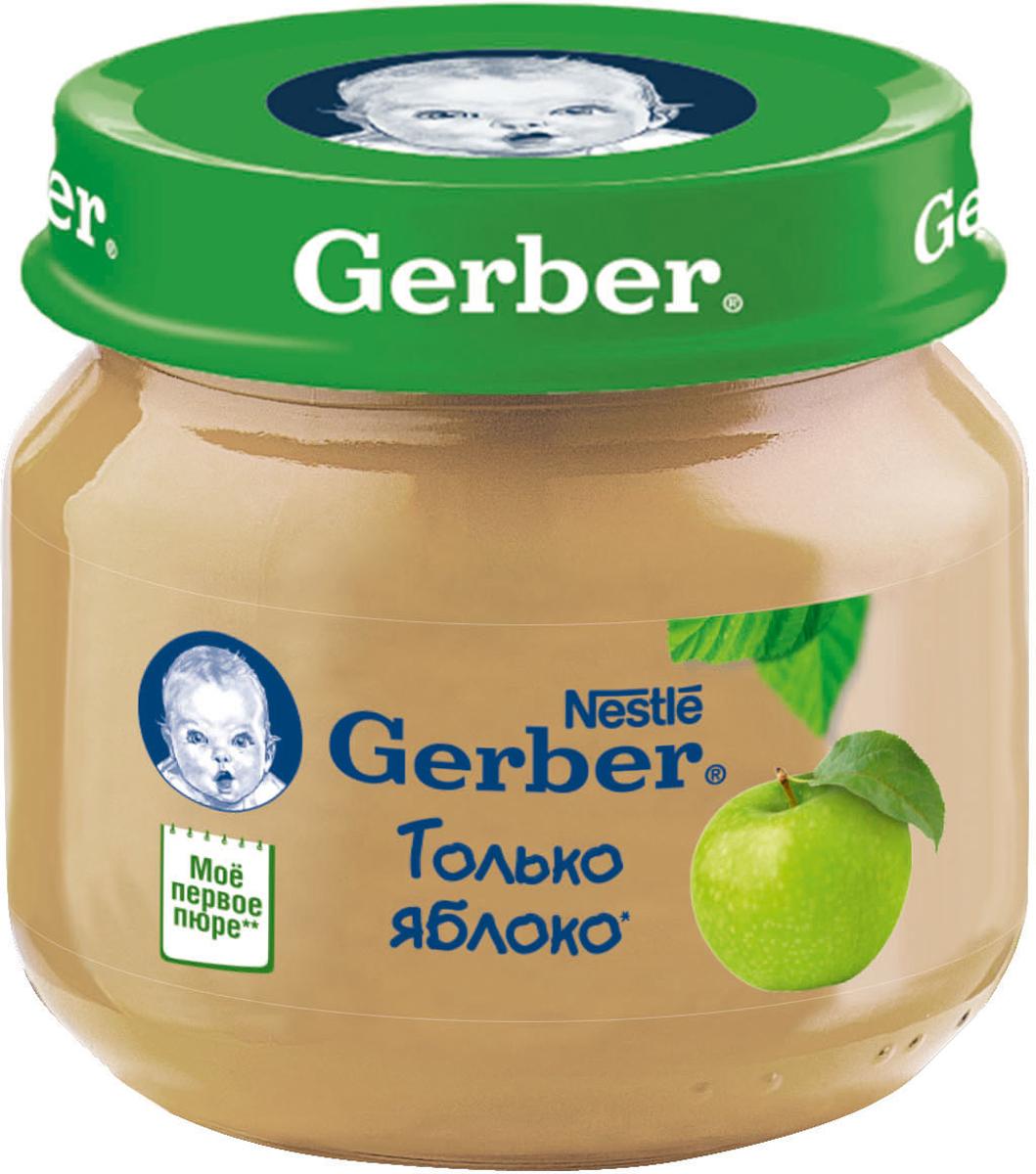 Gerber пюре яблоко, 80 г пюре gerber пюре яблоко банан с 6 мес 90 г