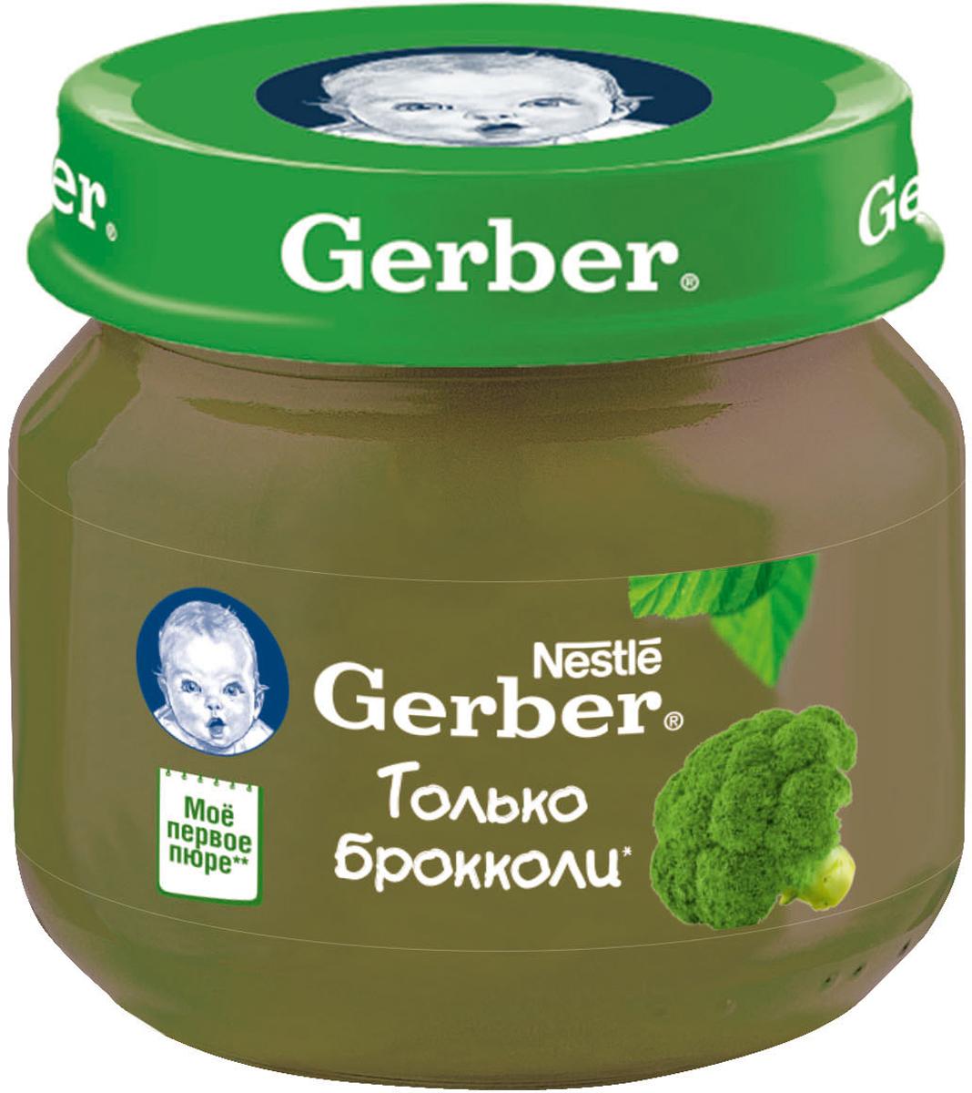 Gerber пюре брокколи, 80 г12305883Однокомпонентные овощные пюре Gerber идеально подходят для первого прикорма. Овощное пюре Gerber брокколи - это первое знакомство малыша с разнообразием вкусов, приготовленное из натуральных овощей, богато клетчаткой, органическими кислотами, витаминами