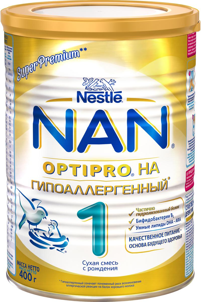 NAN 1 OPTIPRO смесь гипоаллергенная, с рождения, 400 г
