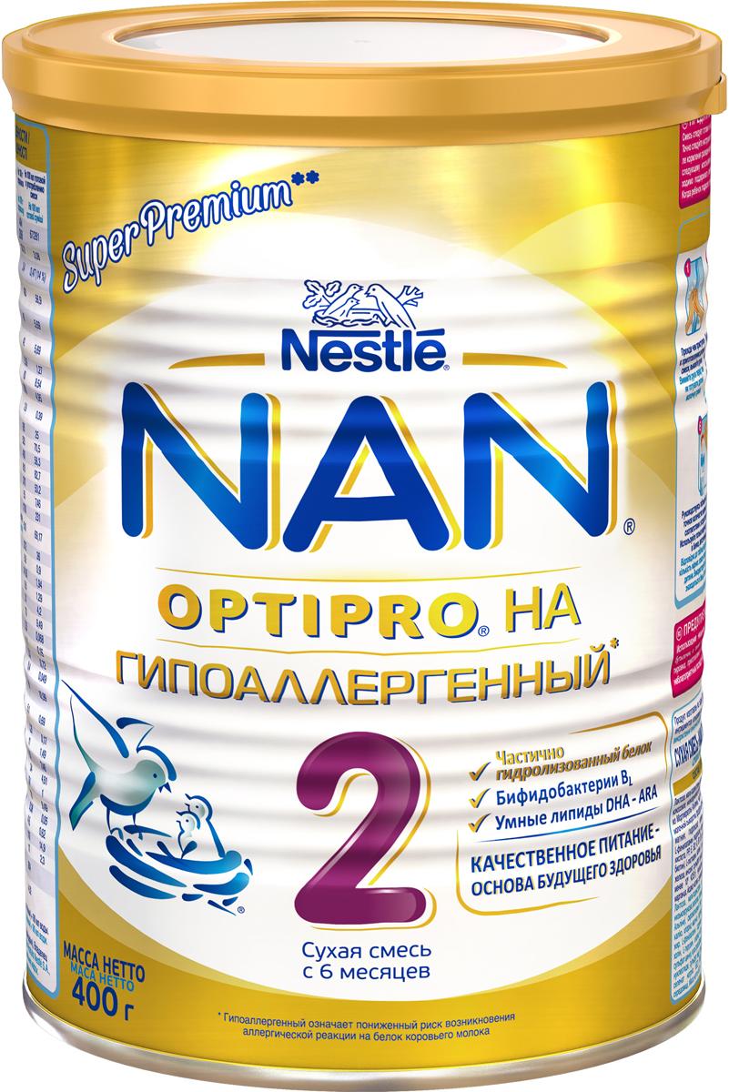 NAN 2 OPTIPRO смесь гипоаллергенная молочная, с 6 месяцев, 400 г хлопок эпохи purcotton мешки ребенка нагрудники ребенка марлевый маленький носовой платок 32x32cm 3 мешок 6