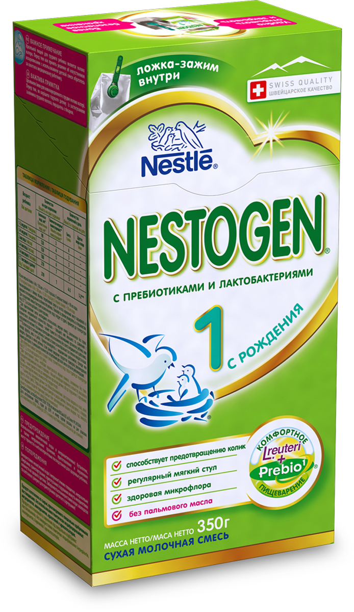 Nestogen 1 смесь молочная, с рождения, 350 г все цены