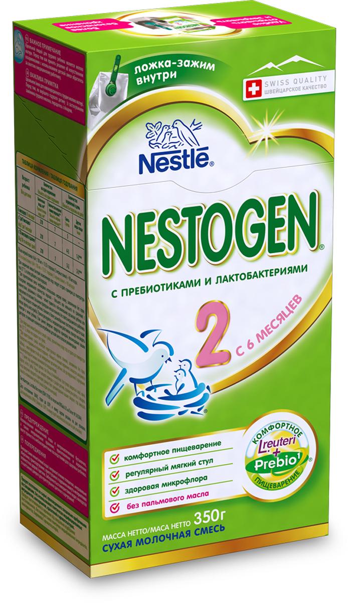 Nestogen 2 смесь молочная, с 6 месяцев, 350 г