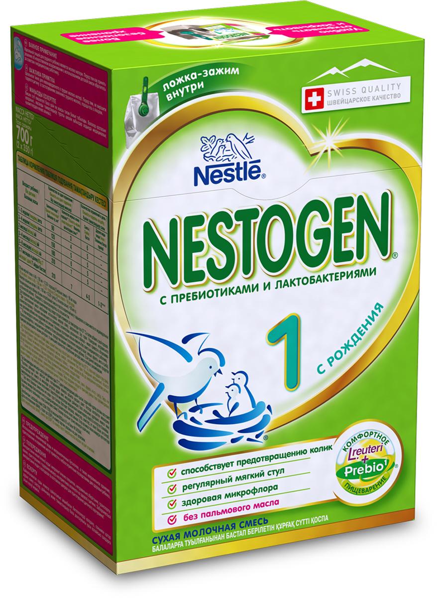 Nestogen 1 смесь молочная, с рождения, 700 г молочная смесь semper bifidus 1 с рождения 400 г