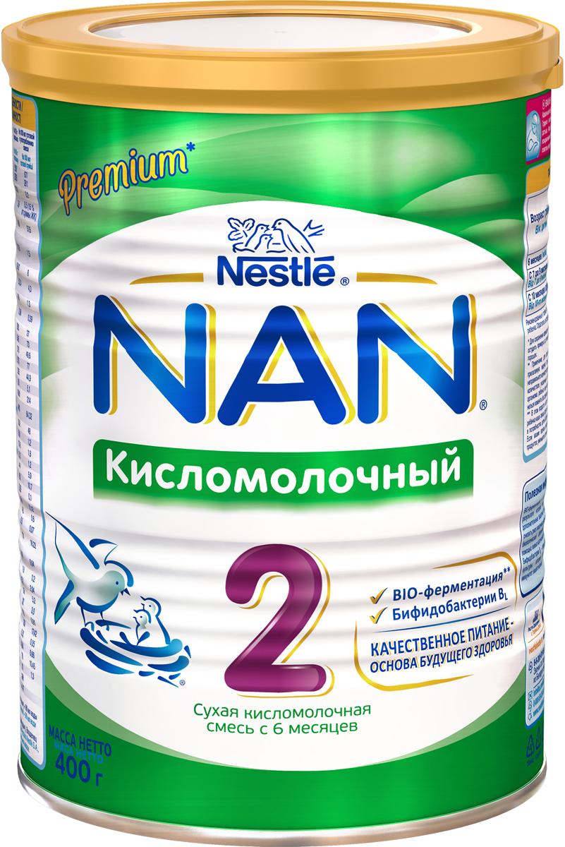 NAN 2 смесь кисломолочная, с 6 месяцев, 400 г беллакт км 1 смесь кисломолочная сухая с рождения 400 г