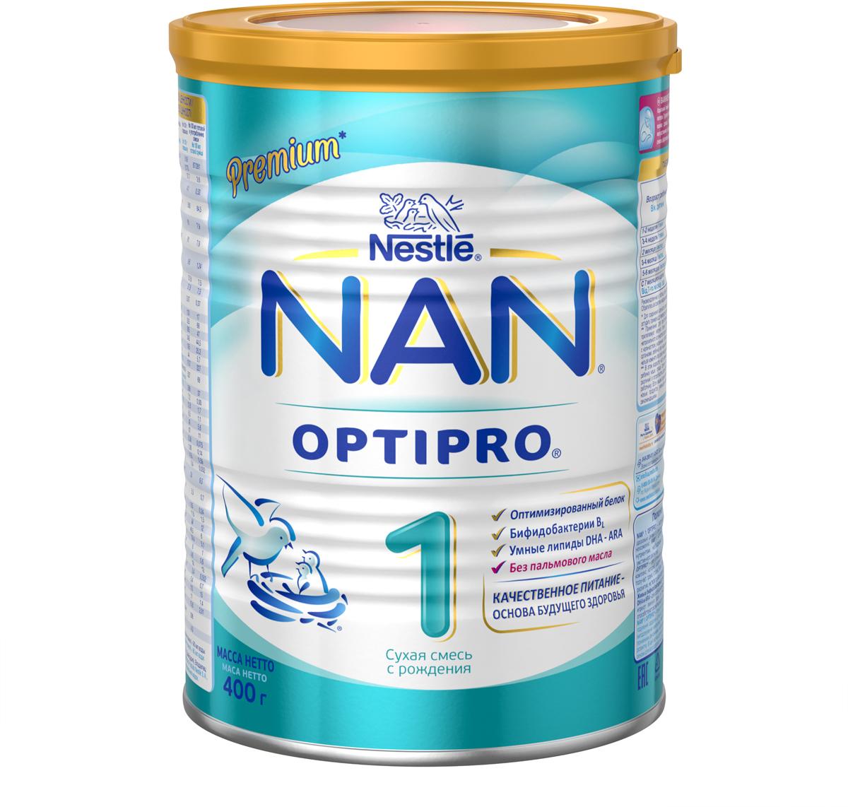 NAN 1 OPTIPRO смесь молочная, с рождения 400 г молочная смесь nan 1 optipro с рождения 800 г