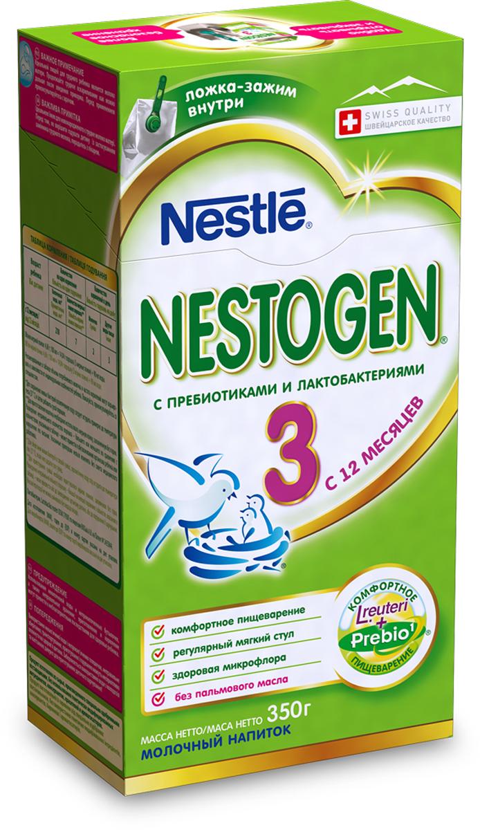Nestogen 3 молочко, с 12 месяцев, 350 г nestle молочко nestle nestogen 3 нестожен 700 г