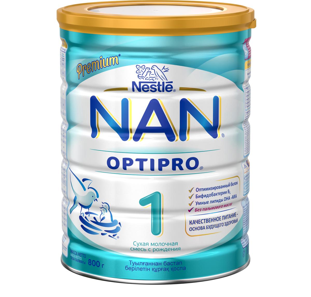 NAN 1 OPTIPRO смесь молочная, с рождения 800 г молочная смесь nan антиколики с рождения 400 г