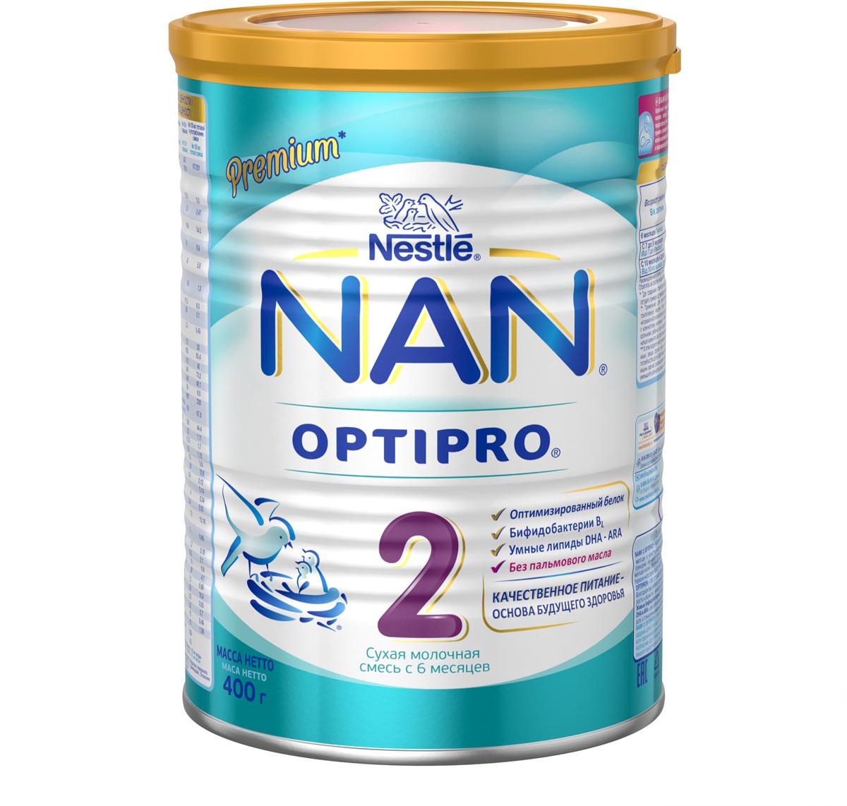 NAN 2 OPTIPRO смесь молочная, с 6 месяцев, 400 г12297775Знаете ли вы, что белок определяет здоровье вашего ребенка на всю жизнь?Научно доказано, что белок - один из самых важных нутриентов для роста и развития вашего ребенка, включая формирование мозга, мыщечной ткани и других органов. Качество и