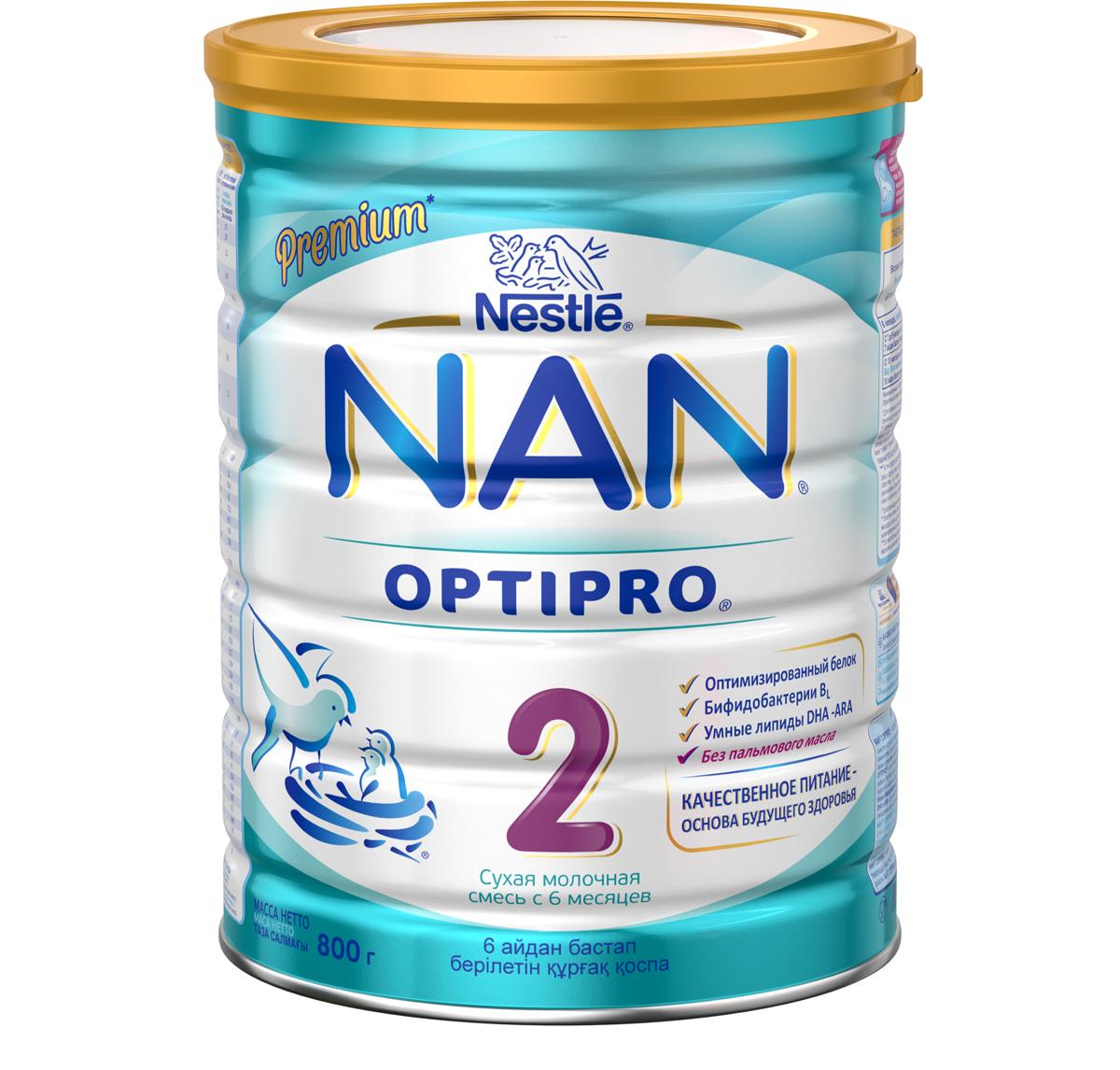 NAN 2 OPTIPRO смесь молочная, с 6 месяцев, 800 г золотой резерв барс свинина тушеная высший сорт 325 г