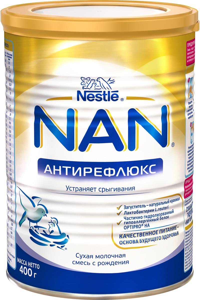 NAN Антирефлюкс смесь молочная, с рождения, 400 г молочная смесь nan 1 optipro с рождения 800 г