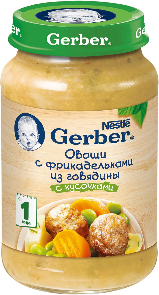 Gerber DoReMi пюре овощи с фрикадельками из говядины, с 12 месяцев, 200 г ягоды карелии нектар черносмородиновый с мякотью 0 51 л