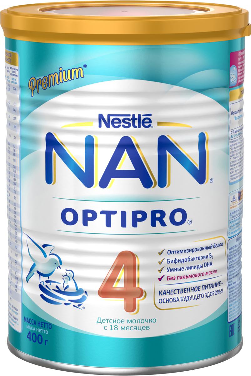 NAN 4 OPTIPRO молочко, с 18 месяцев, 400 г12297792Знаете ли вы, что белок определяет здоровье вашего ребенка на всю жизнь?Научно доказано, что белок - один из самых важных нутриентов для роста и развития вашего ребенка, включая формирование мозга, мыщечной ткани и других органов. Качество и