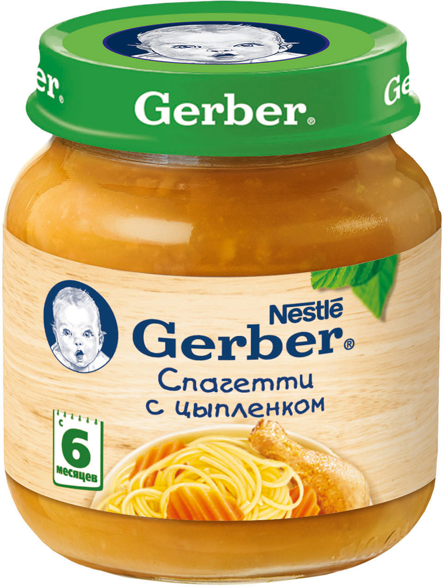 Gerber пюре спагетти с цыпленком, с 6 месяцев, 125 г gerber индейка пюре с 6 месяцев 12 шт по 80 г