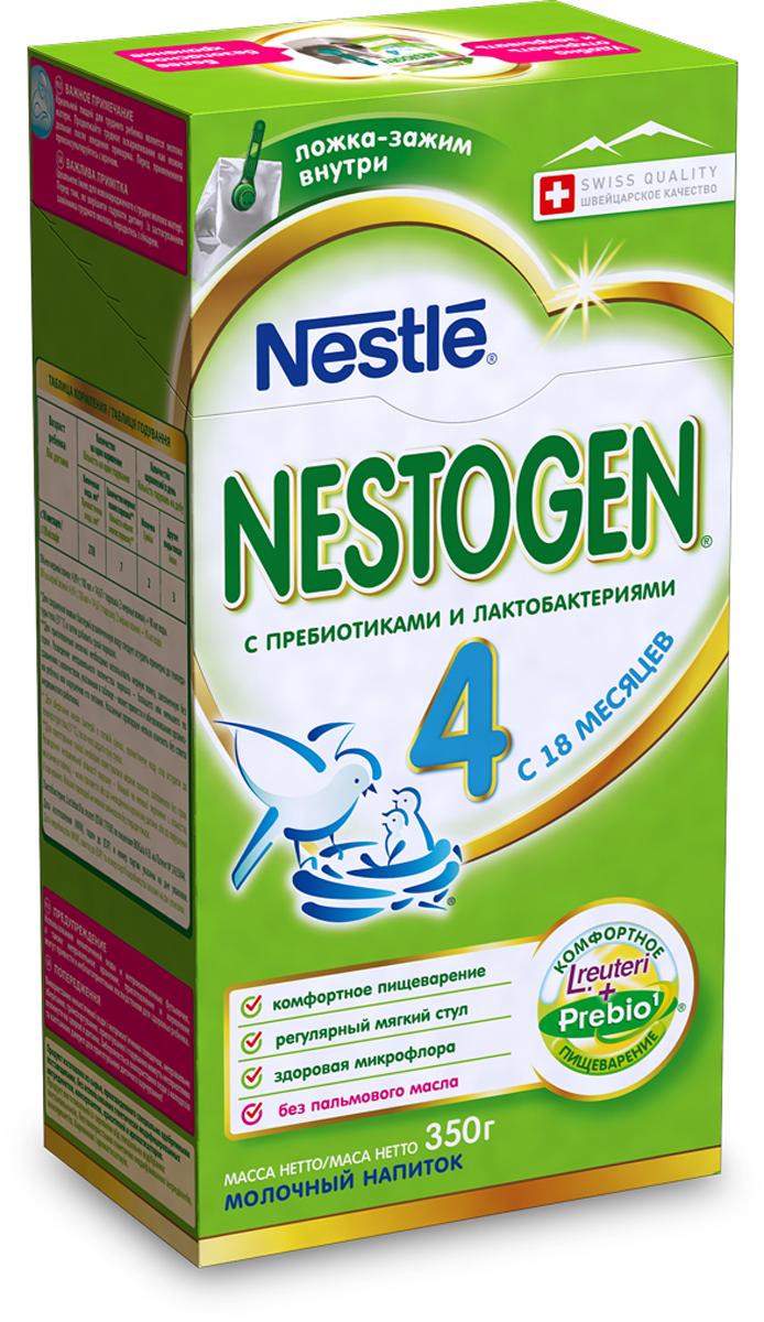 Nestogen 4 молочко, с 18 месяцев, 350 г