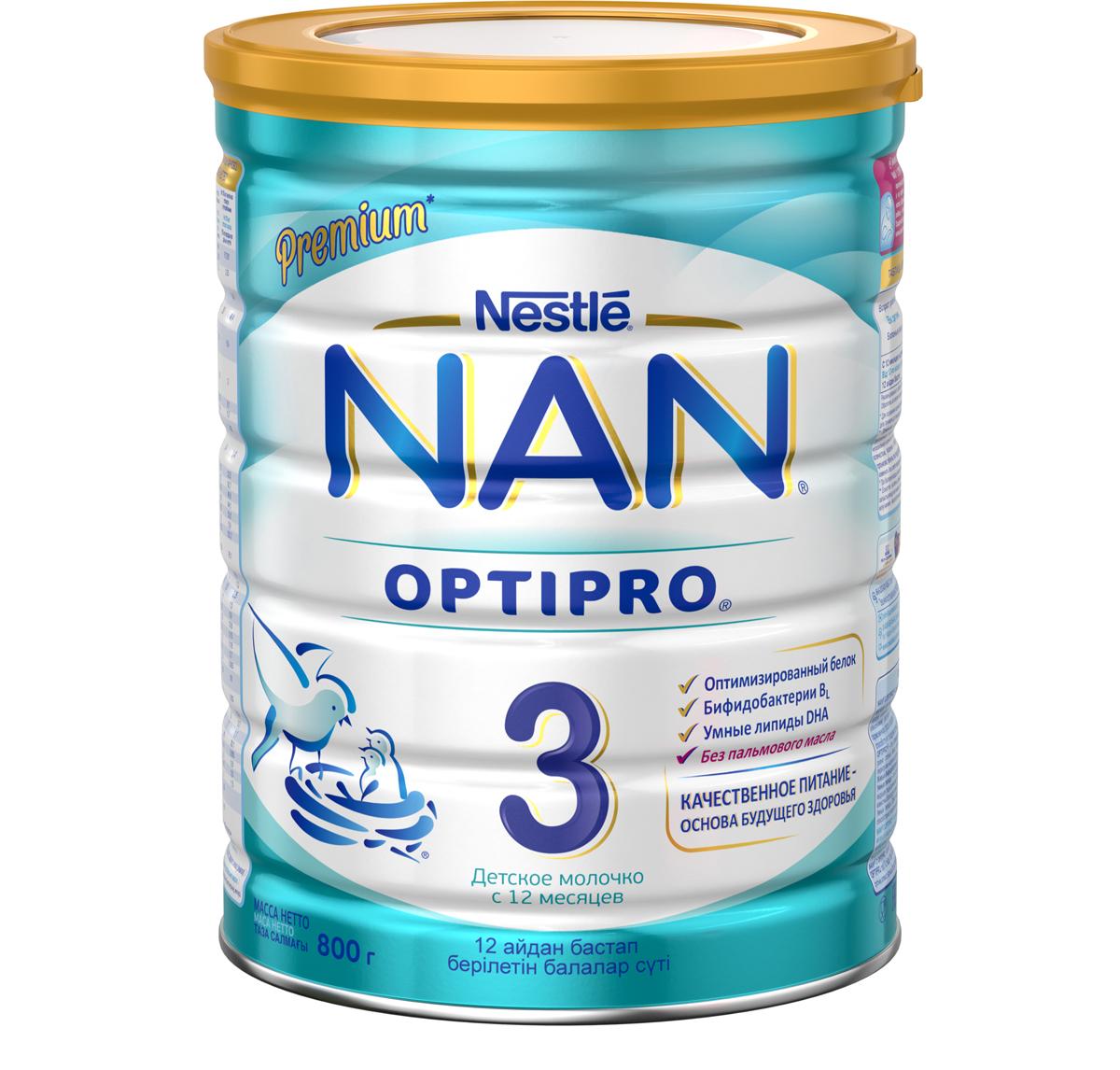 NAN 3 OPTIPRO молочко, с 12 месяцев, 800 г молочная смесь nan 1 optipro с рождения 800 г