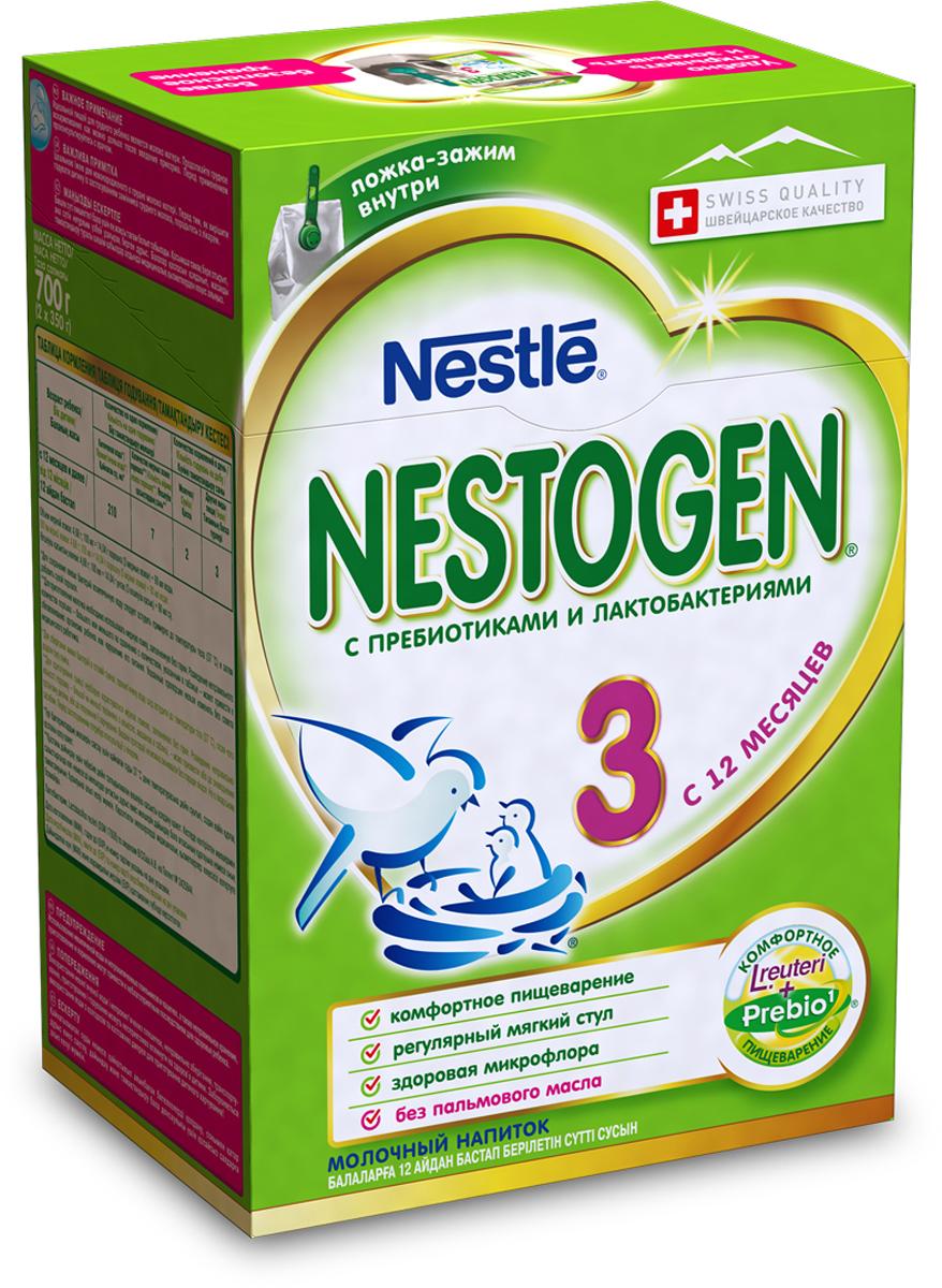 Nestogen 3 молочко, с 12 месяцев, 700 г детское молочко малютка 4 с 18 мес 600 г
