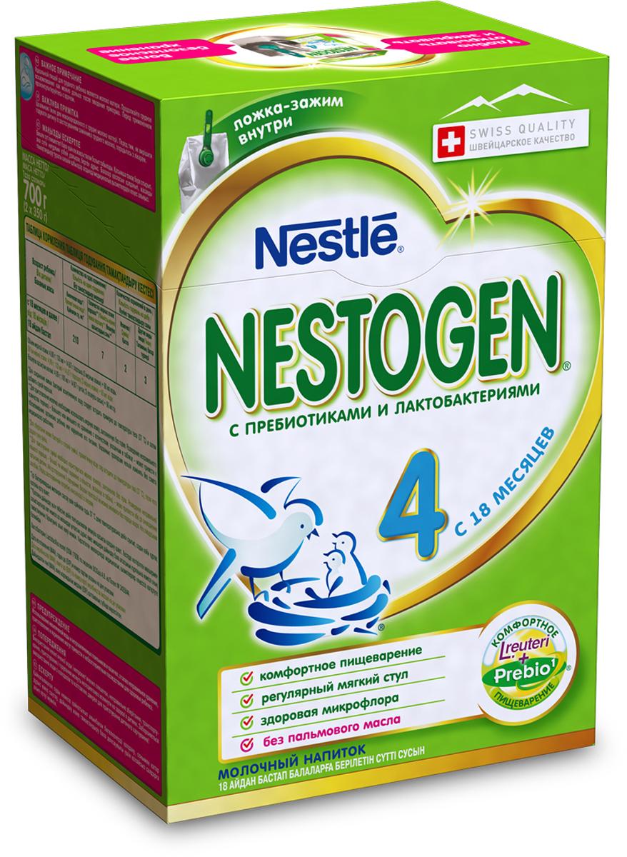 Nestogen 4 молочко, с 18 месяцев, 700 г детское молочко малютка 4 с 18 мес 600 г