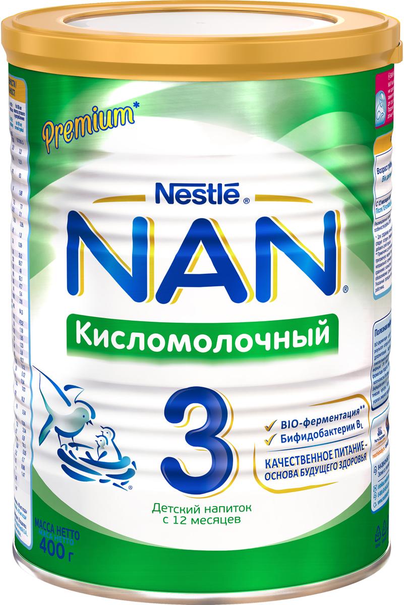 NAN 3 напиток кисломолочный, с 12 месяцев, 400 г12255828NAN Кисломолочный 3 - специально разработанный кисломолочный продукт, заменяющий коровье молоко в рационе ребенка старше 12 месяцев. NAN Кисломолочный 3 помогает нормализовать микрофлору, улучшить пищеварение и защитить от кишечных инфекций; способствует развитию и укреплению иммунитета малыша. Преимущества продукта: - Белок OPTIPRO – это оптимизированный белковый комплекс, который обеспечивает необходимое количество белка для оптимального роста и развития малыша, не перегружая его еще незрелые органы; легко усваивается. - Живые бифидобактерии BL помогают укрепить иммунитет вашего малыша и поддерживают здоровую микрофлору кишечника. BIO ферментация смеси и живые бифидобактерии: - улучшают процессы пищеварения; - поддерживают здоровую микрофлору кишечника; - способствуют защите от кишечных инфекций. NAN Кисломолочный 3 предназначен для кормления здоровых детей с 12 месяцев и не является заменителем грудного молока. Идеальной пищей для грудного ребенка является молоко матери. Продолжайте грудное вскармливание как можно дольше после введения прикорма. Продукт изготовлен из сырья, произведенного специально отобранными поставщиками, без использования генетически модифицированных ингредиентов, консервантов, красителей и ароматизаторов.