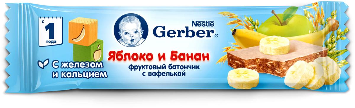 Gerber Doremi фруктово-злаковый батончик с яблоком и бананом, 25 г12185406Каждый кусочек пищи в рационе должен быть здоровым и полезным – адаптированным для малыша. В перерывах между приемами пищи предлагайте ему легкую и питательную закуску. Так вы сделаете его рацион более сбалансированным. Начиная с 12 месяцев Gerber предлагает вводить особый ассортимент детских снэков, которые отвечают всем требованиям правильного и здорового питания. Gerber Doremi  Яблоко и банан. Злаковый батончик для здоровых детей после 1 года предназначен для перекусов между едой, содержит 48% фруктов, обогащен кальцием и железом и сохраняет натуральную сладость фруктов и злаков.Без сахара. Обогащен кальцием и железом. Изготовлено без использования генетически модифицированных ингредиентов, искусственных консервантов, красителей и ароматизаторов.