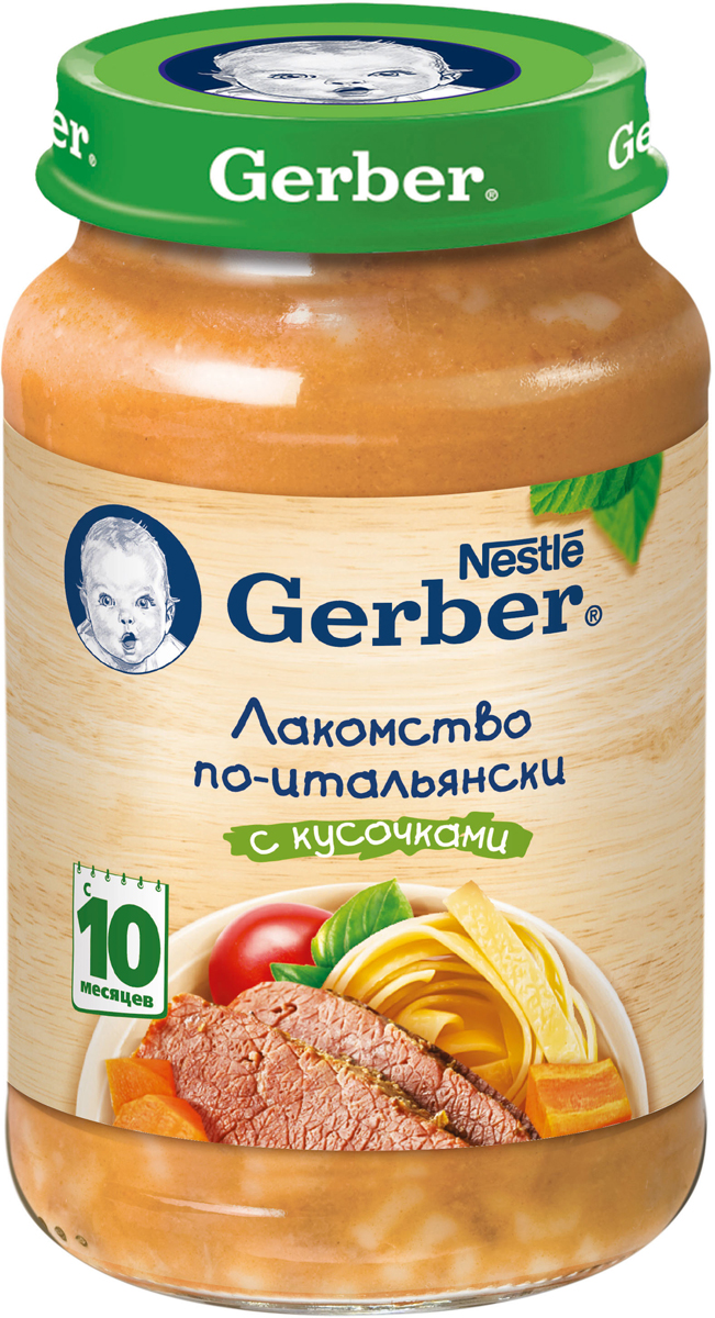 Gerber пюре лакомство по-итальянски, с 10 месяцев, 200 г gerber пюре банан со сливками с 6 месяцев 125 г