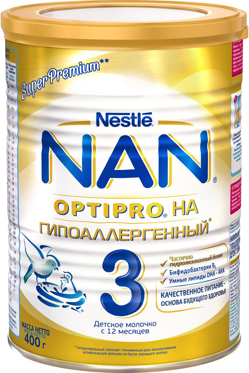 NAN 3 OPTIPRO молочко гипоаллергенное, с 12 месяцев, 400 г12305801Знаете ли вы, что белок определяет здоровье вашего ребенка на всю жизнь?Научно доказано, что белок - один из самых важных нутриентов для роста и развития вашего ребенка, включая формирование мозга, мыщечной ткани и других органов. Качество и количество белка, который ребенок получает с пищей, поможет заложить крепкую основу его здоровья сейчас и в будущем. Правильно подобранный белок может снизить риск развития аллергии на белки коровьего молока, помочь становлению иммунитета и развитию пищеварительной системы, а также здоровому набору массы тела. Вот почему белки называют кирпичиками жизни и только с помощью белка самого высокого качества можно заложить крепкую основу для развития вашего ребенка. NAN Гипоаллергенный 3 OPTIPRO HA - специально разработанное детское молочко для питания детей старше 12 месяцев, которое предназначено для замены коровьего молока в рационе ребенка. Благодаря особой комбинации необходимых нутриентов молочко NAN Гипоаллергенный 3 OPTIPRO HA обеспечивает вашего ребенка важными составляющими для его гармоничного роста и развития. В то же время, оно помогает укрепить иммунитет малыша и способствует созданию основы для его здорового будущего. Преимущества продукта: - OPTIPRO HA – это оптимизированный, частично гидролизированный белковый комплекс, полученный по специальной технологии, что позволило значительно снизить аллергенный потенциал белков коровьего молока. - Живые бифидобактерии BL помогают укрепить иммунную систему вашего малыша. - Умные липиды – это особый жировой премикс, созданный в соответствии с рекомендациями ведущих педиатрических ассоциаций. Он богат ненасыщенными жирными кислотами, которые известны благодаря своему положительному долгосрочному влиянию на здоровье ребенка. - Умные липиды также содержат DHA и ARA (ДПНЖК), которые играют важную роль в становлении иммунной системы малыша и способствуют развитию мозга и зрения. NAN Гипоаллергенный 3 предназначен для к