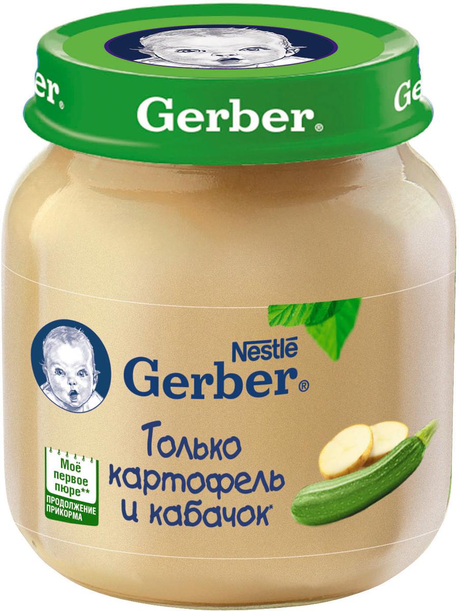 Gerber пюре картофель, кабачок, 130 г биошампунь 2 с хной 130 г