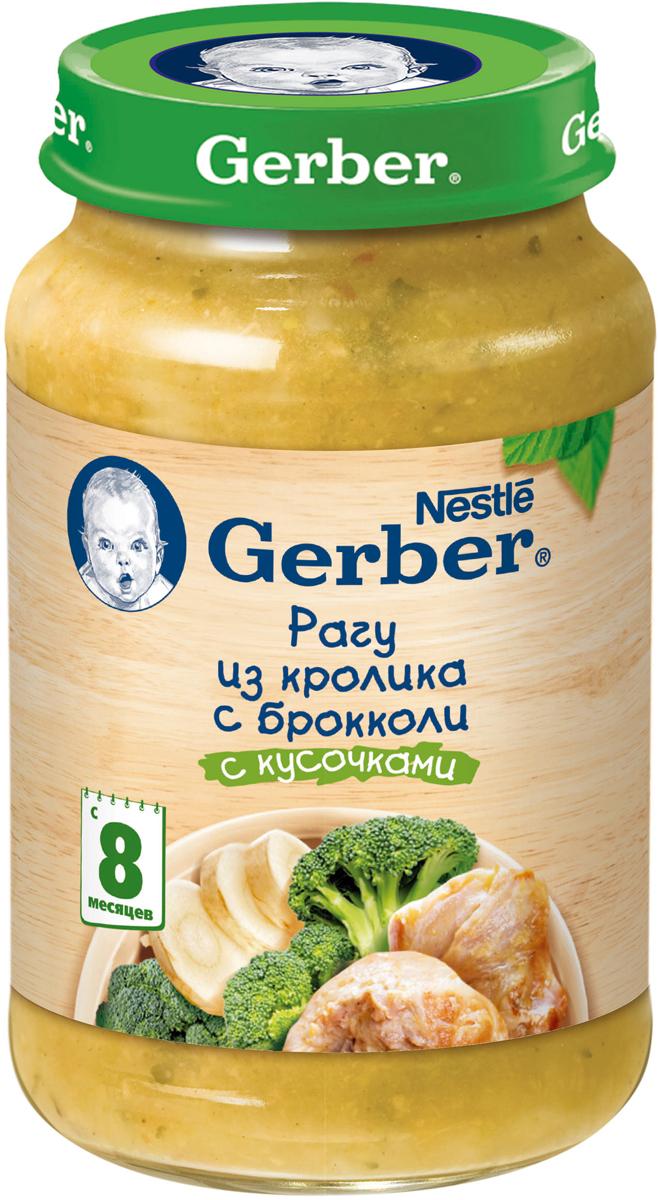 Gerber пюре рагу из кролика с брокколи, с 8 месяцев, 190 г gerber пюре банан со сливками с 6 месяцев 125 г