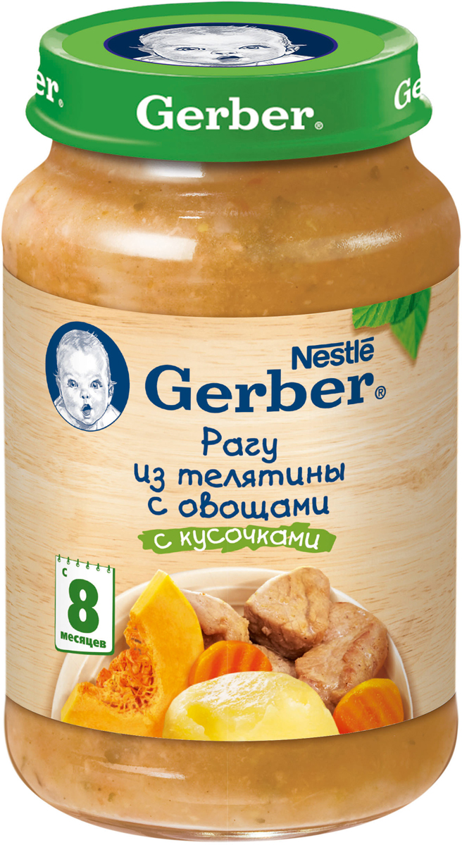 Gerber пюре рагу из телятины с овощами, с 8 месяцев, 190 г gerber пюре груши вильямс с 4 месяцев 12 шт по 80 г